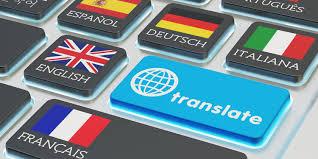 مواقع ترجمة دقيقة
