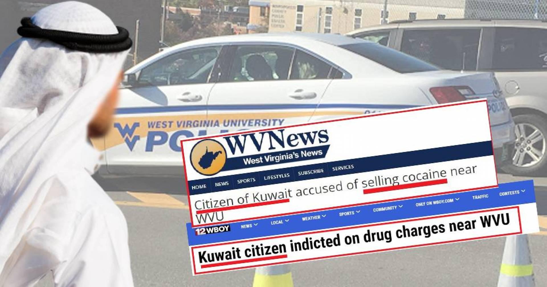 طالب كويتي متهم بـ بيع الممنوعات