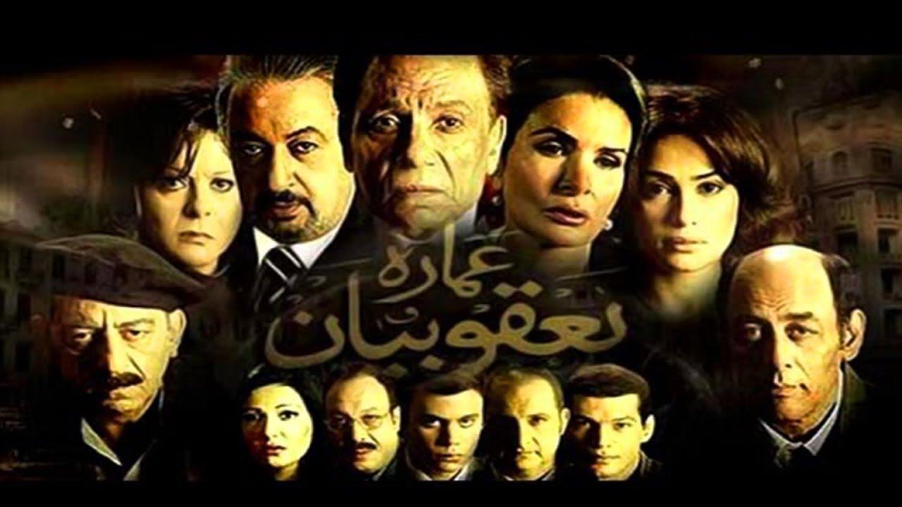 8 أفلام عربية تم تكريمها في أمريكا