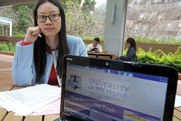 جامعة الشعب أرخص الجامعات في أمريكا