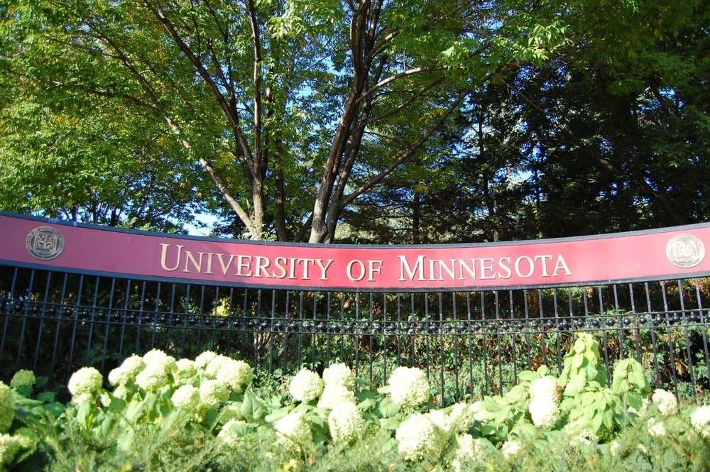 إليك ما تريد معرفته عن جامعة مينيسوتا الأمريكية