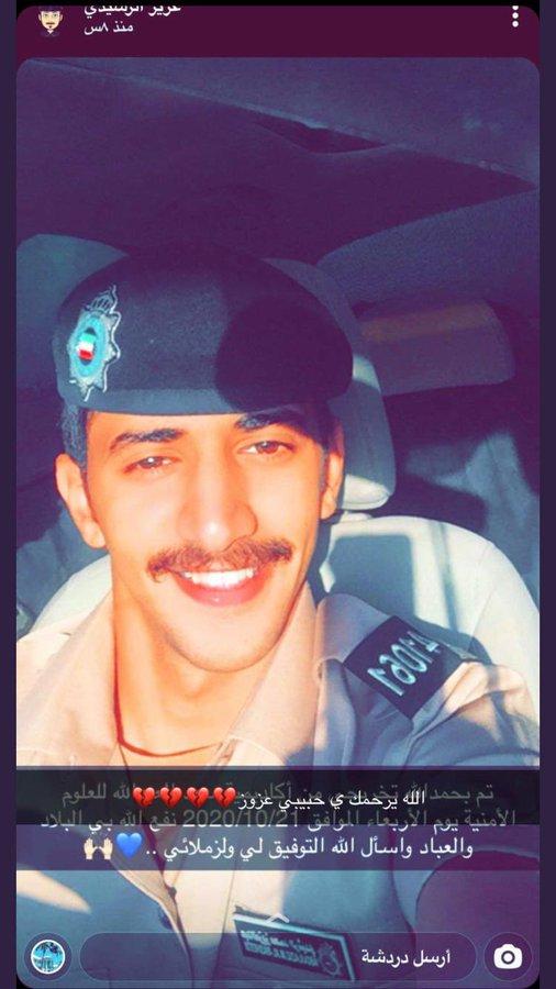 عبدالعزيز مريبد