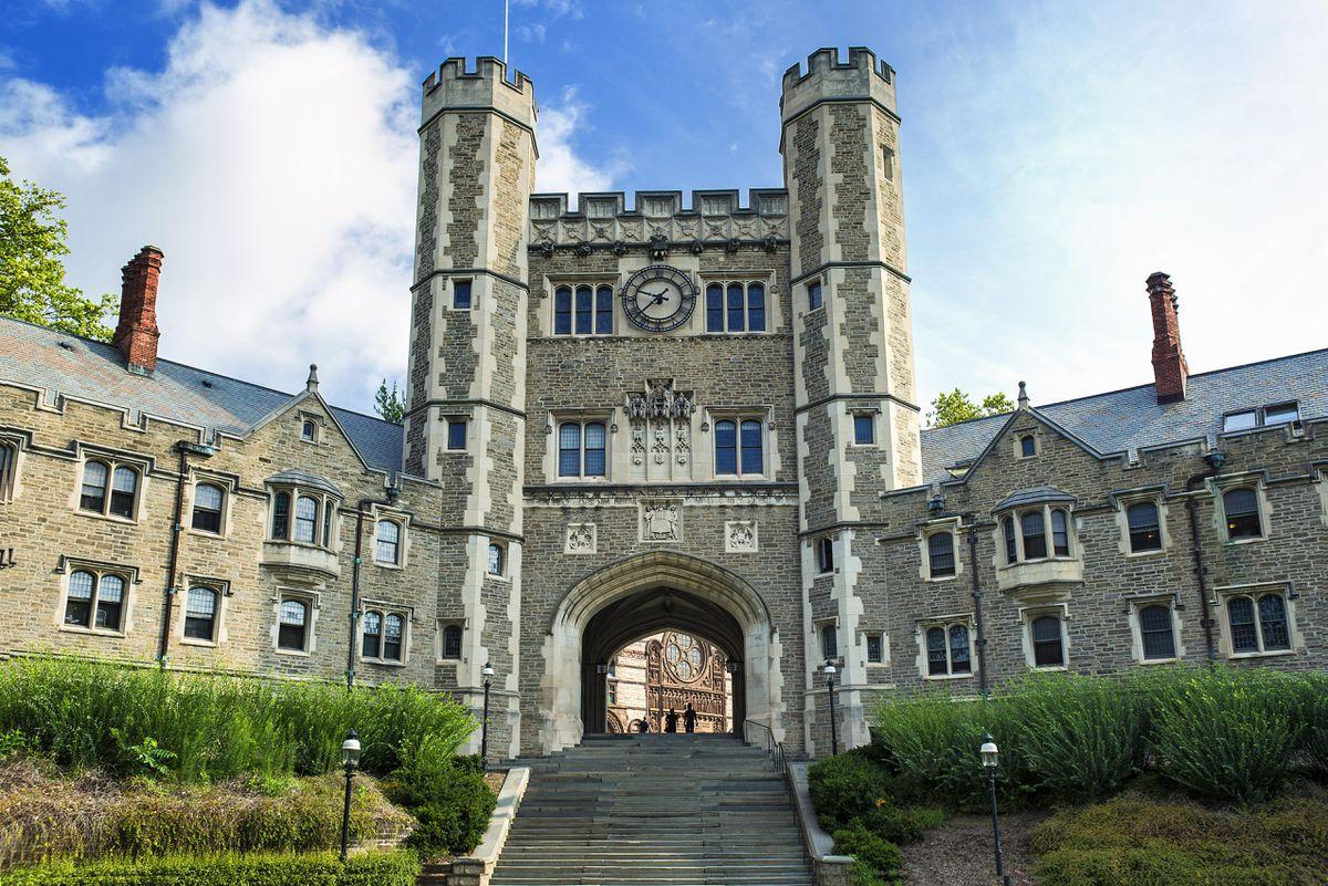أفضل جامعات أمريكا البحثية