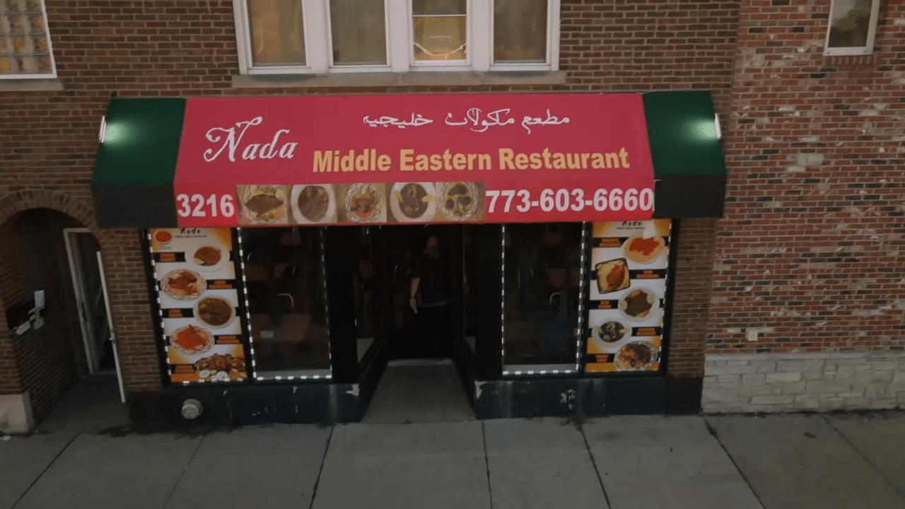 مطعم شعبي كويتي في شيكاغو - فيديو