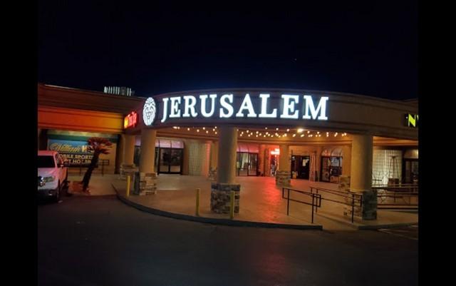 أفضل المطاعم العربية في لاس فيغاس