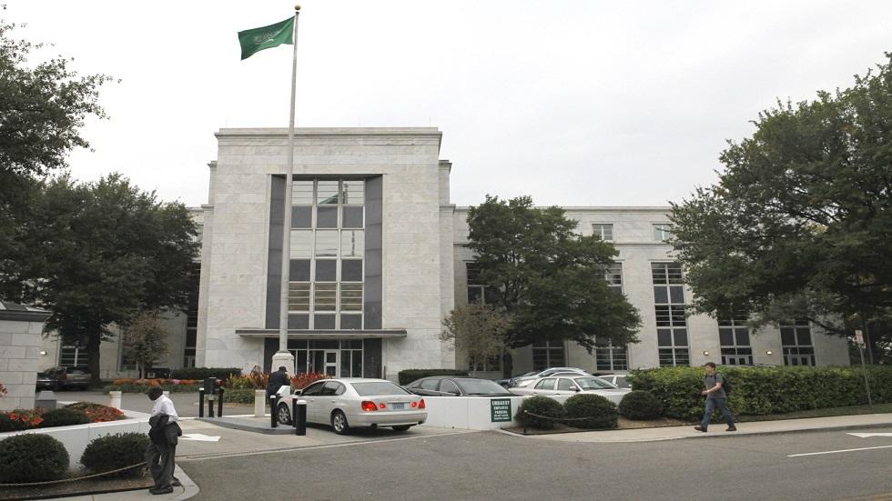 سفارات دول الخليج في امريكا: العناوين وارقام الهواتف وطرق الاتصال