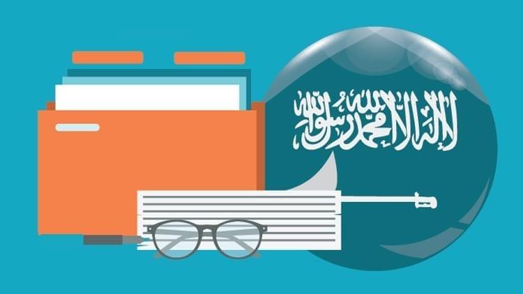 أفضل خدمات الترجمة من العربية إلى الإنجليزية اون لاين