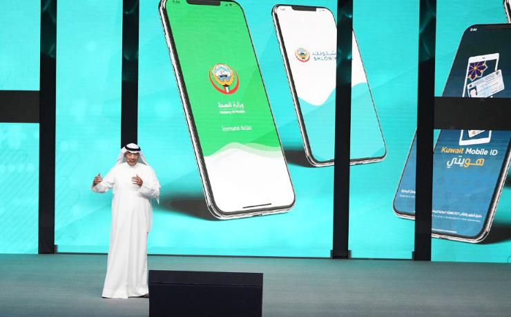 الكويت تعلن إطلاق تطبيق سهل الحكومي الموحد الاسبوع القادم