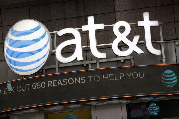 باكستاني فتح 1.9 مليون هاتف من شركة AT&T حكم عليه بالسجن لمدة 12 عامًا