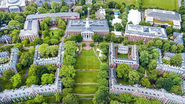 مزايا الدراسة في جامعة هارفارد