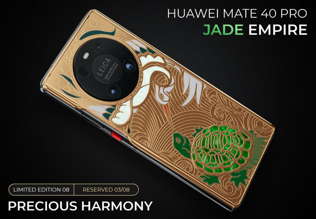 Mate 40 Pro Precious Harmony