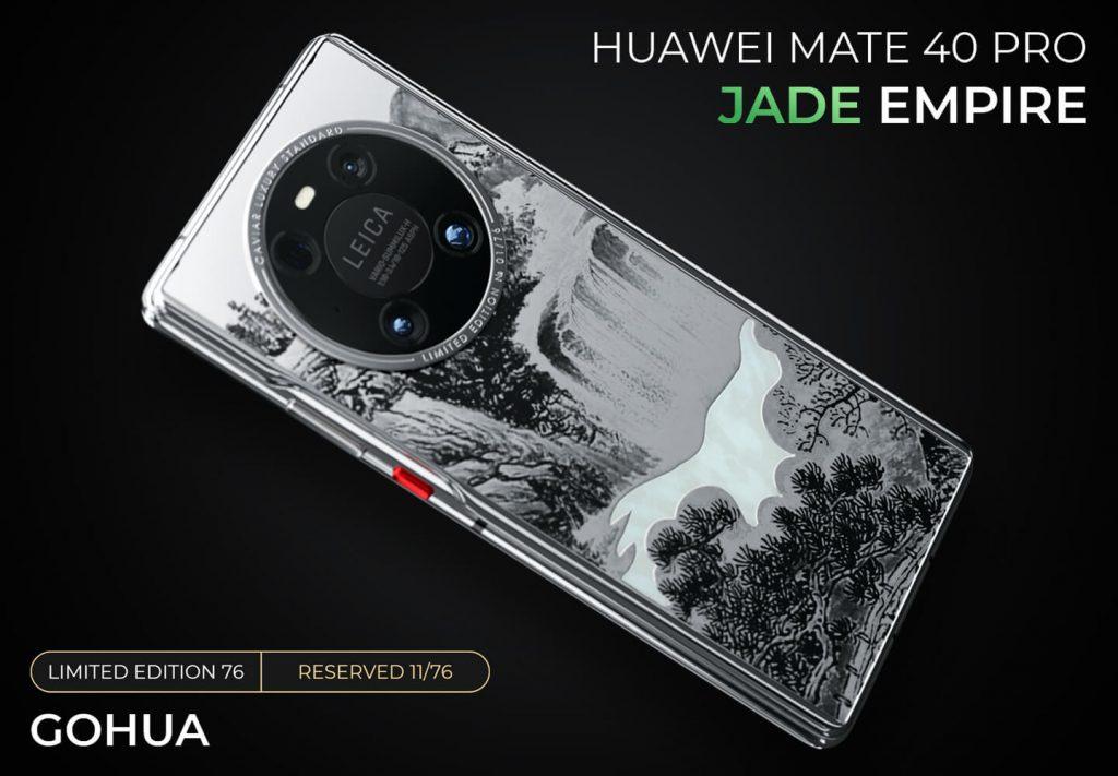 Mate 40 Pro Gohua