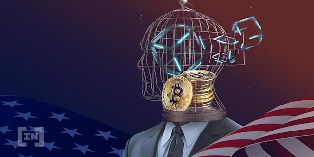 وزارة العدل الأمريكية تشكل فريق إنفاذ قانون العملة المشفرة