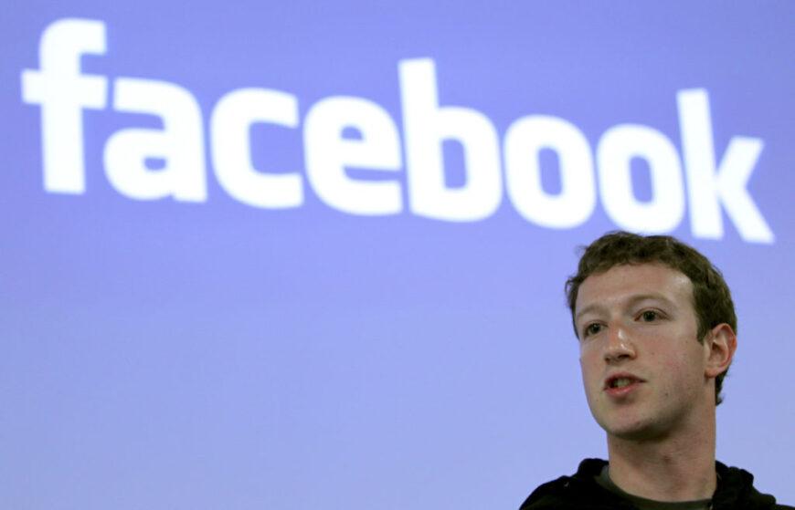 فيس بوك يكشف عن ضوابط جديدة للأطفال الذين يستخدمون منصته