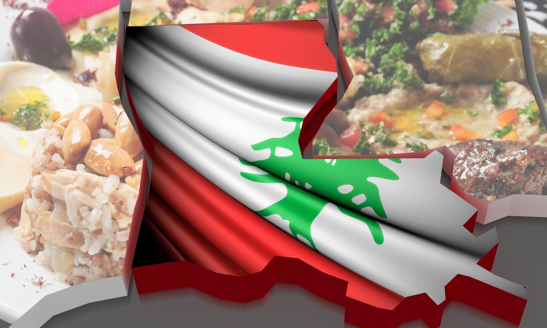 مطاعم لبنانية في لويزيانا - الافضل في 2021